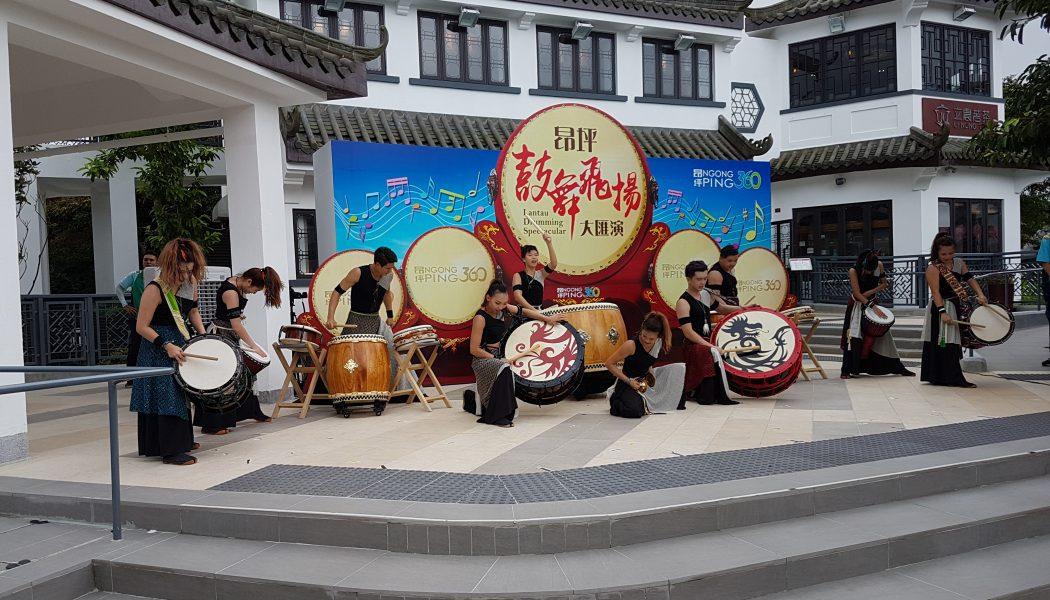 Lantau Drumming Specatacular