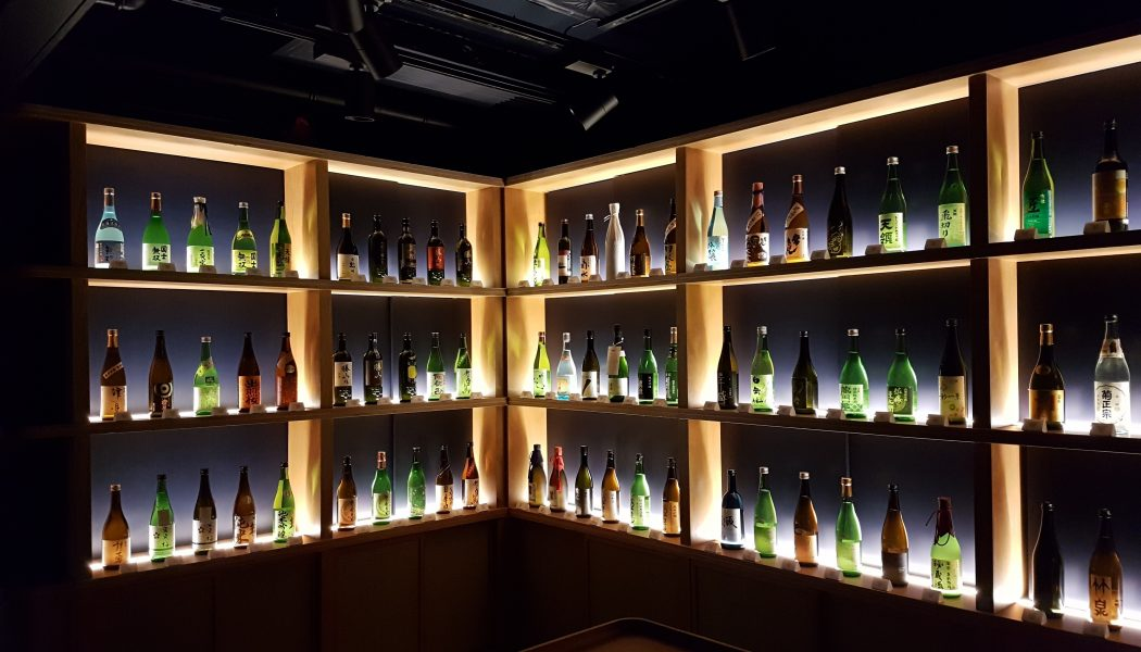 Experience Zen-drinking at Sake Central
