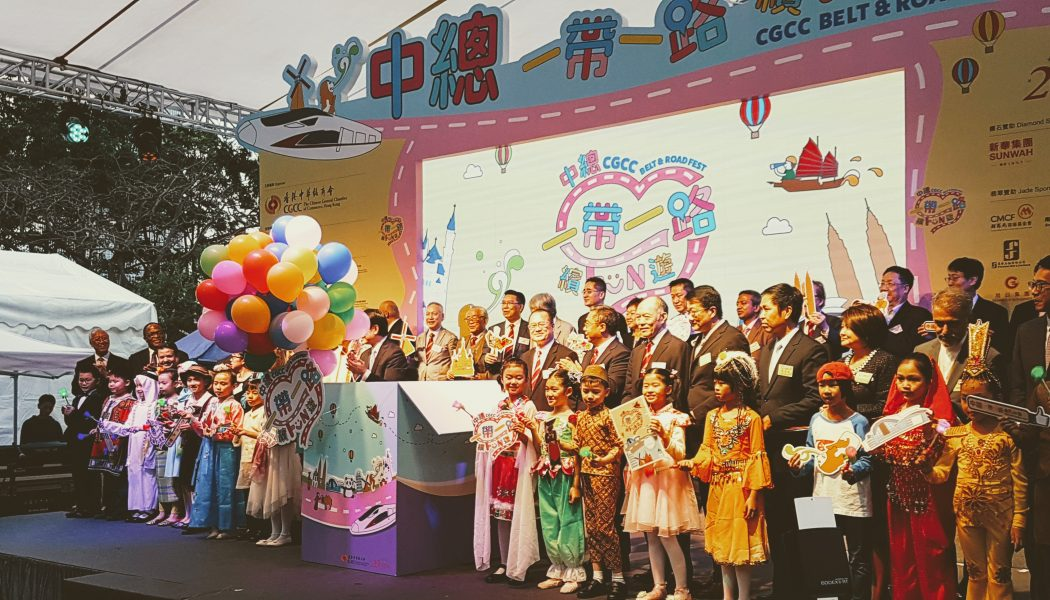 CGCC's Cultural Extravaganza – Belt and Road Fest In Pictures