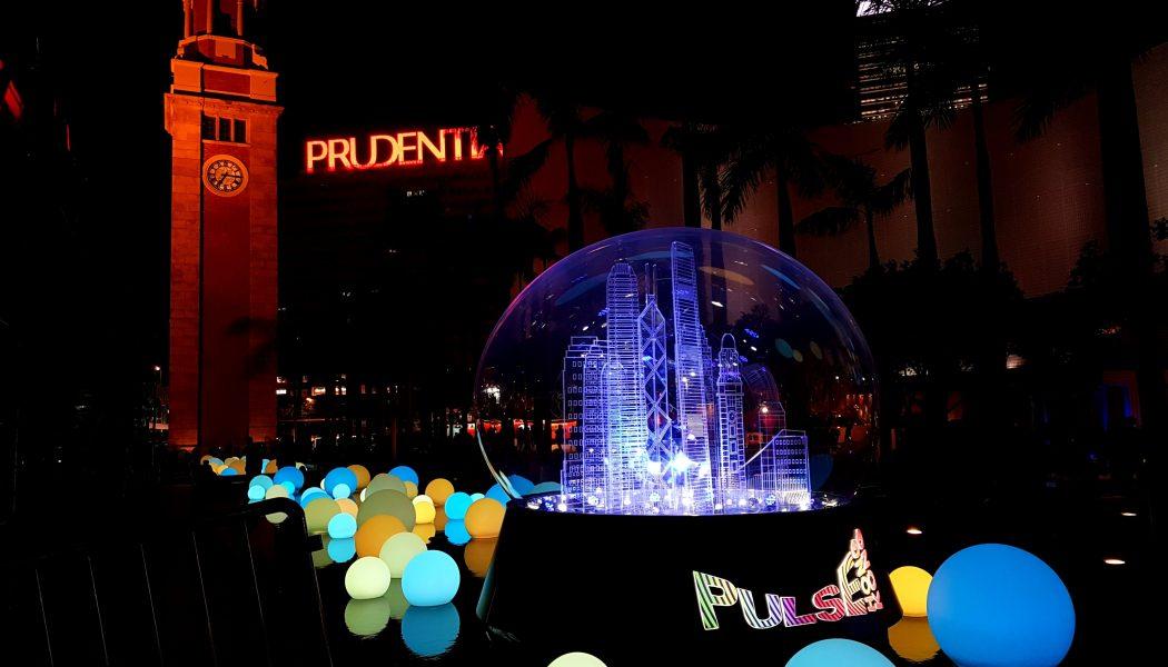 Hong Kong PULSE Light Show 2017