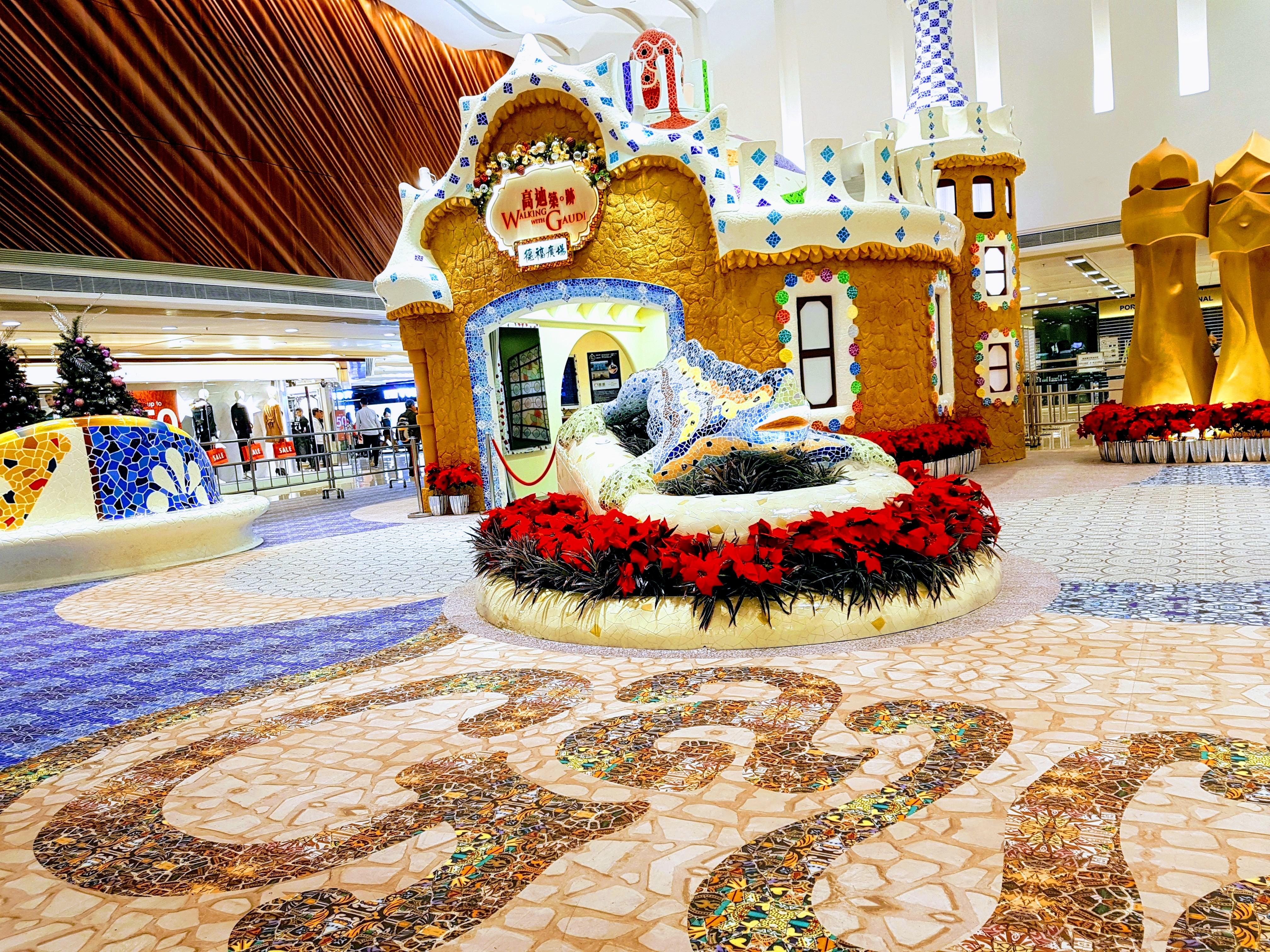 Telford Plaza - Mosaic 'Gauda' installation at Kowloon Bay