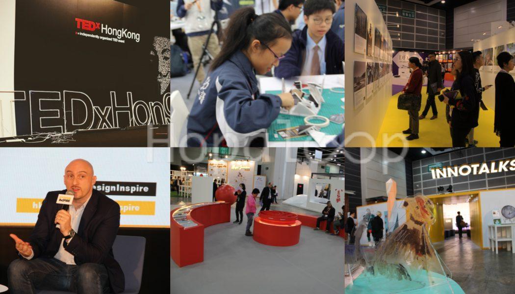 DesignInspire Hong Kong 2017