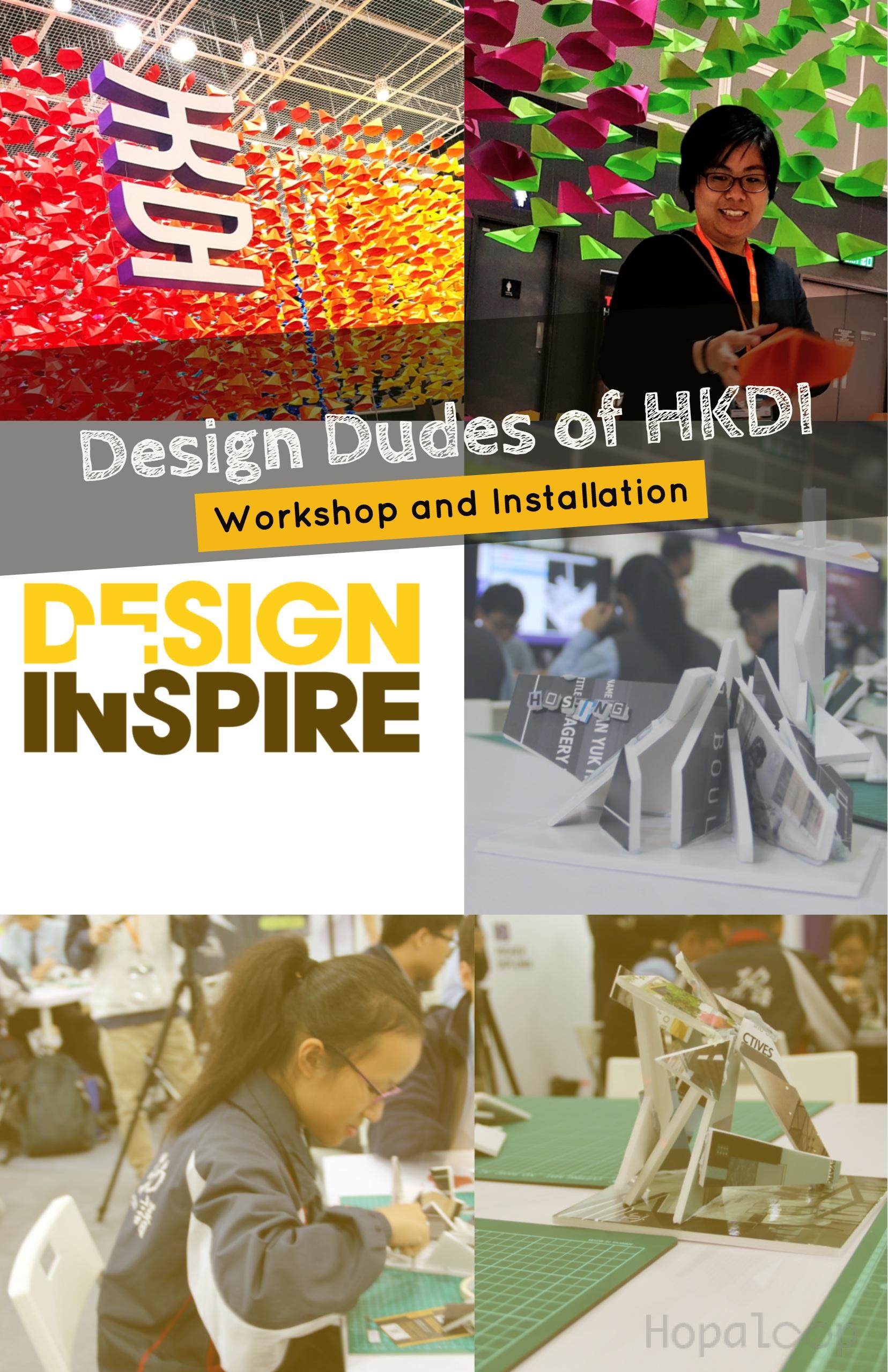 DesignInspire HK 2017 event