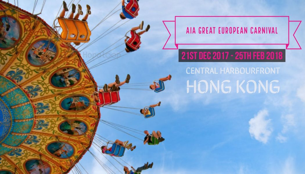 AIA Great European Carnival