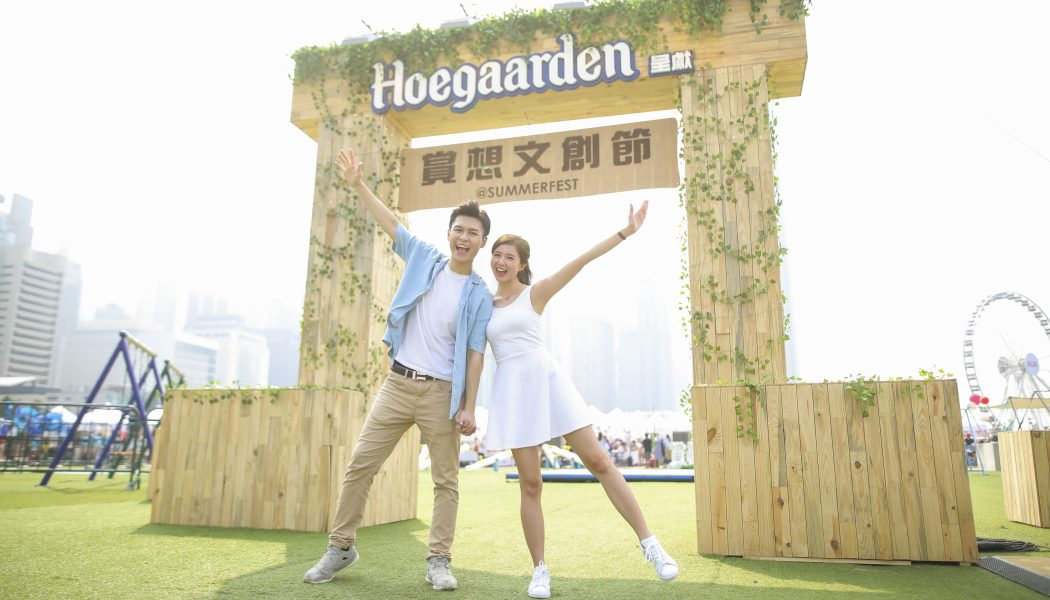 Beat the Summer Heat at the Hoegaarden Summerfest 2019 at Central Harbourfront